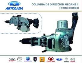 Repuesto Renault Columna de dirección MEGANE II (electroasistida)