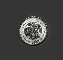 Pequeña moneda de Maldivas sin circular, 1 laari, 1984