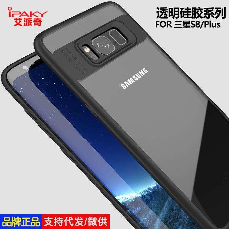 Forro para Samsung S8 Y S8