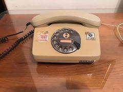 Telefono antiguo funciona perfectamente