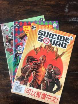 Dc comics: New suicide squad #1 - #3