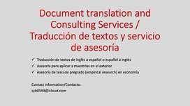 Traducción de textos de espanol a inglés. Asesoría de tesis en espanol y en Ingles. Asesoria para aplicación a Maestria