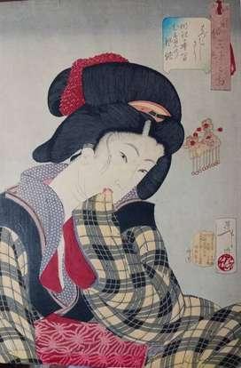 Estampa japonesa perteneciente al periodo Ukiyo-e.