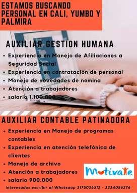 Auxiliar gestión humana y auxiliar administrativo