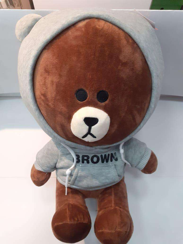Peluche Brown Grande 0