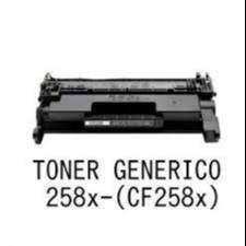 Toner 58x Generico Pro M428dw M428fdw M404 Sin Chip