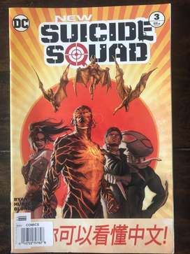 Dc comics: New suicide squad #3