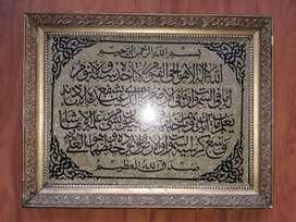ARTE ARABE.  CUADRO CON CALIGRAFIA ARABE ESCRITA SOBRE ARENA DEL DESIERTO DE GIZAH, EGYPTO.560