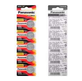 Pila Panasonic Cr2032 Mainboard Pc 1 Unidad Cr2016 Cr2025