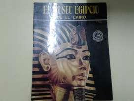 EL MUSEO EGIPCIO DE EL CAIRO LIBRO DE ARTE