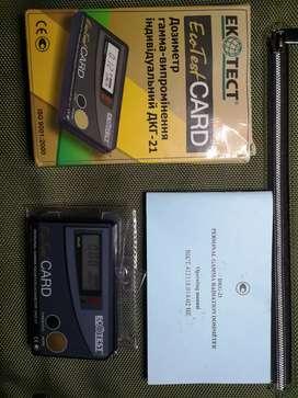Dosimetro personal de radiación gama DKG-21