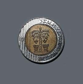 Moneda de Israel, 10 nuevos sheqalim, XF, 1995, alto valor facial