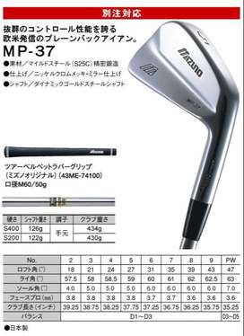 Set de hierros Mizuno MP-37 en acero Stiff