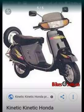 Crank o arranque de patada, Honda lead, kinetic