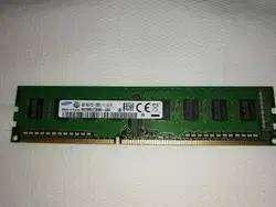 Memoria Ram DDR3 2 gb para pc de mesa
