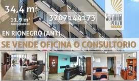 Local para Oficina o Consultorio - Rionegro