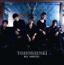 CD kpop dbsk tvxq mirotic japanese version CD/DVD