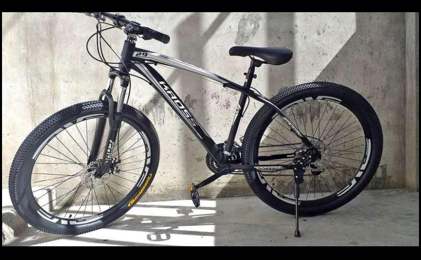 Vendo Mi bicicleta 0