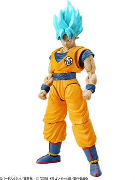 Bandai Figure-rise Standard Super Saiyan God Son Goku (Special Color) - Pelicula Broly.