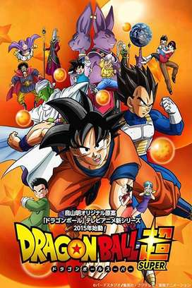 Dragon Ball Super (2015-2018) Serie completa en 6 discos idioma original con subtítulos o en Latino