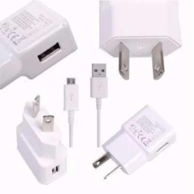 Cargador Salida Usb + Cable De Datos Micro Inova Usb Lider PC