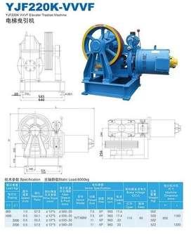 Maquina de Tracción 220V 1m/s 5.5KW 3 fases 630kgs