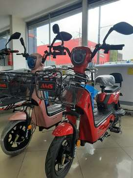 Moto eléctrica AMS