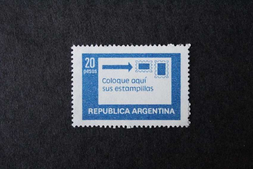 ESTAMPILLA ARGENTINA, 1978, PUBLICIDAD POSTAL, MINT 0