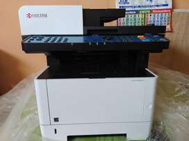 Vendo Impresora Multifuncional KYOCERA ECOSYS M2040dn/L