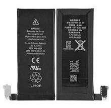 Bateria iPhone 5c- 5s