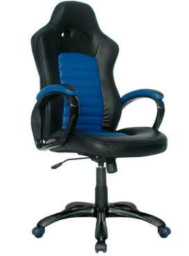 Venta de silla Ferrari tipo gamer!