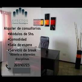 Alquiler de oficina/consultorios