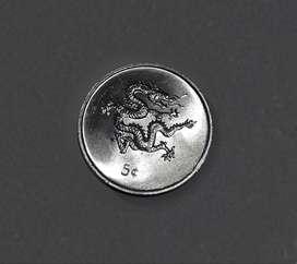 Moneda de Liberia sin circular, 5 cents, 2000