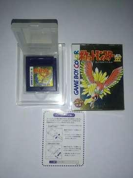 Pokémon Gold versión Japonesa