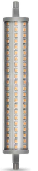 Ampollas Led de 5,10,15 y 18w, para reemplazo de plafones