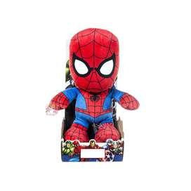 Peluche Juguete Spider Man Marvel Original End Game