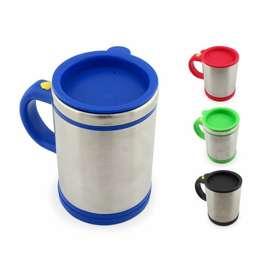 Vaso Mug Mezclador Eléctrico Para Bebidas