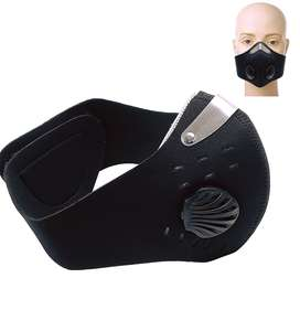 Mascara De Ciclismo Anti Polucion Deportes Antipolvo