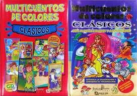 Multicuentos de Colores CLASICOS Rojo y Azul