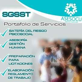 SGSST para tu empresa