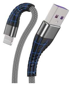 Cable Lightning para iPhone de 1.7m