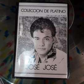 CASSETTE DOBLE JOSE JOSE BALADA POP 70S CIRCULO DE LECTORES