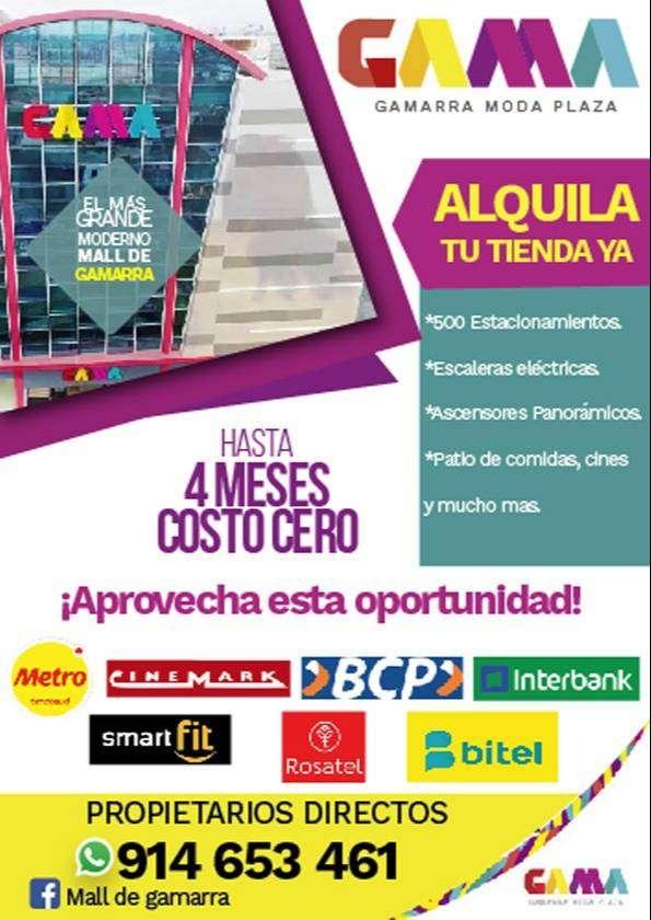 Alquilo Local en Gama Gamarra Moda Plaza 0