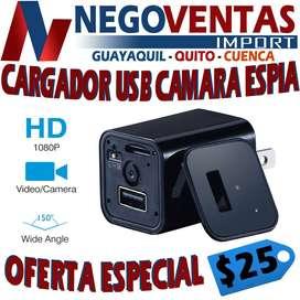 CARGADOR USB CON CAMARA ESPIA