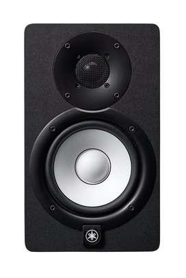 Monitores estudio dj Yamaha HS5