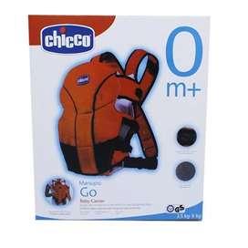 Cargador nuevo marca Chicco