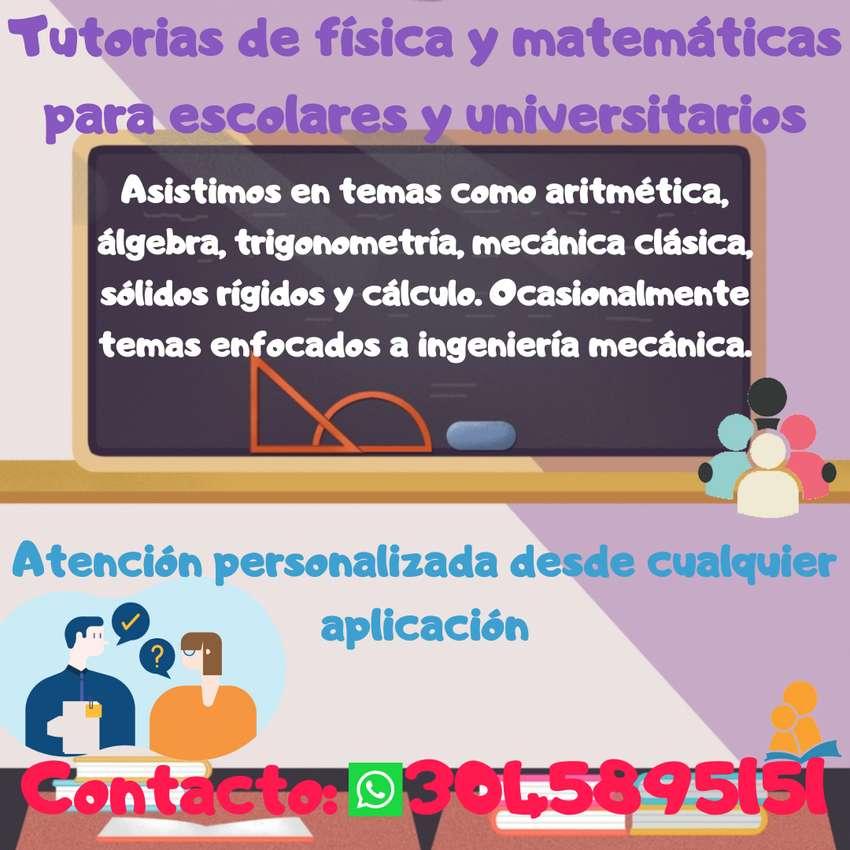 Tutorias de matemáticas y física para escolares y universitarios. 0