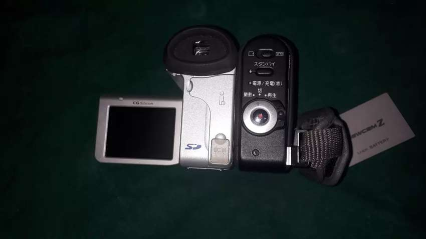 Cámara Filmadora Sharp modelo VL-Z7 Mini DVD
