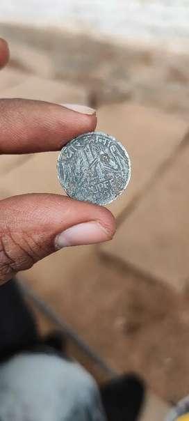 Silver coin 1951 ka (purane jamane ka)
