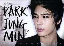 cd kpop Park jung min The, Park Jung Min